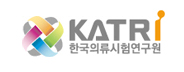 한국의류시험연구원, 로고, 유스엠(주).jpg