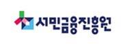 서민금융진흥원, 로고_유스엠(주).jpg