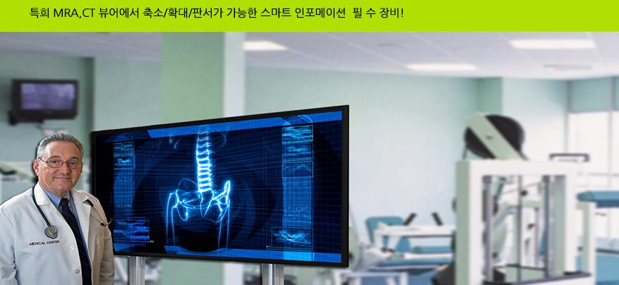 산업용 패널PC, 스마트보드, 스마트 터치모니터, LED 전자칠판, 유스엠(주)_4.jpg